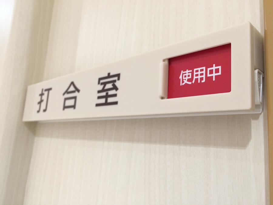 上菅田ホーム(梅の木ホーム)
