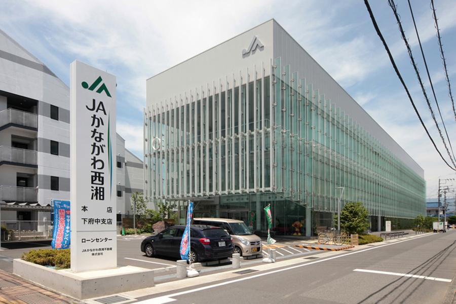 JAかながわ西湘本店新築 Ⅱ期工事