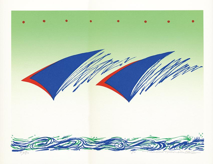 スウィングシリーズ 翔ぶ三角