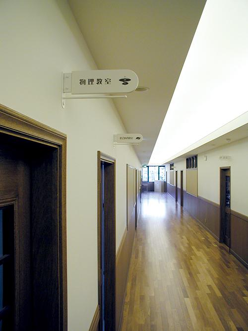 富士見丘学園 新築舎建設工事