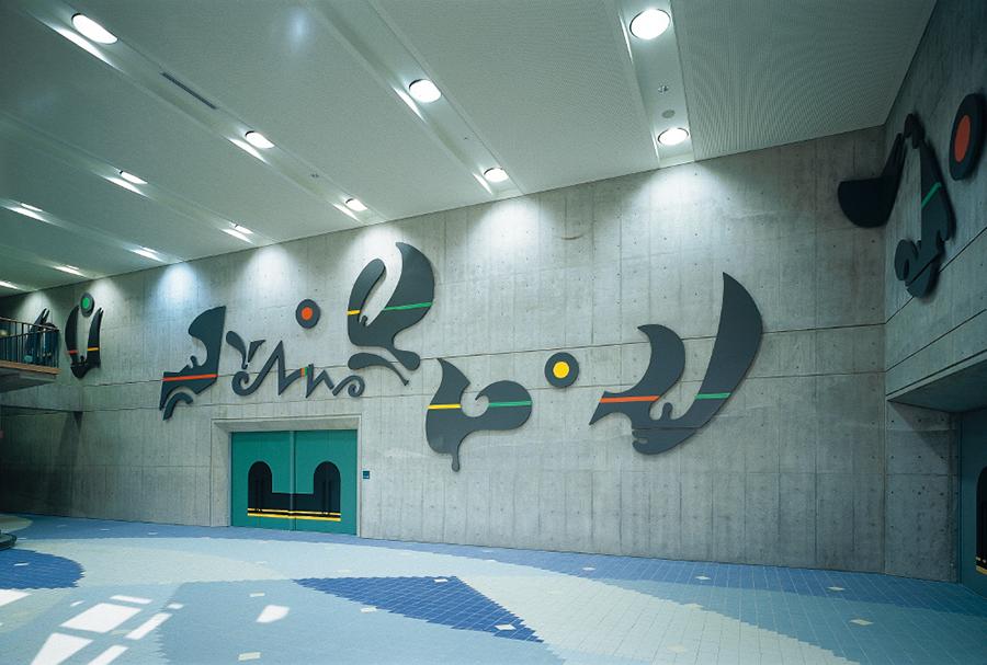 神奈川区スポーツセンター ロビー