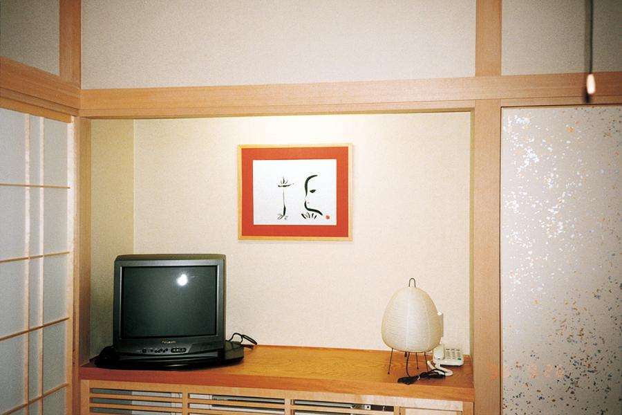清瀬市立科山荘 宿泊室