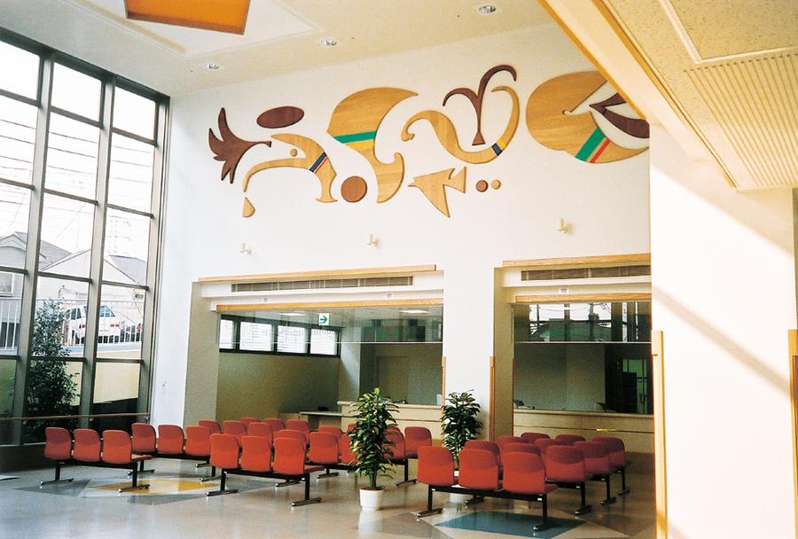 汐田総合病院老人保健施設